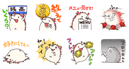 Mizukichi Harita Tells It All Again! Line Sticker GIF & PNG Pack: Animated & Transparent No Background | WhatsApp Sticker