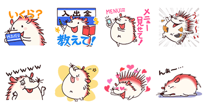 Mizukichi Harita Tells It All! Line Sticker GIF & PNG Pack: Animated & Transparent No Background | WhatsApp Sticker