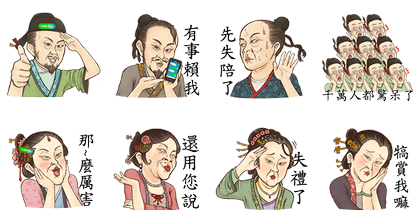 Mochi Puchu and LINE Pay Line Sticker GIF & PNG Pack: Animated & Transparent No Background | WhatsApp Sticker