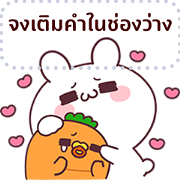 Moose the Rabbit Message Stickers Sticker for LINE & WhatsApp | ZIP: GIF & PNG