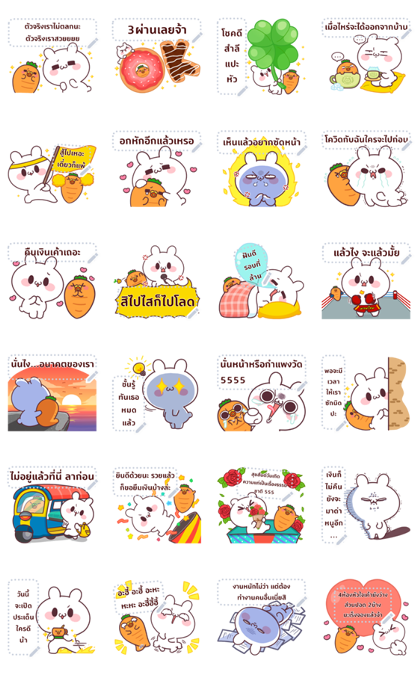 Moose the Rabbit Message Stickers Line Sticker GIF & PNG Pack: Animated & Transparent No Background | WhatsApp Sticker