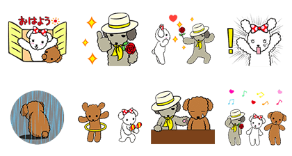 Moving Wancl & Friends Line Sticker GIF & PNG Pack: Animated & Transparent No Background | WhatsApp Sticker