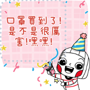 Ms. Big Message Stickers Sticker for LINE & WhatsApp | ZIP: GIF & PNG