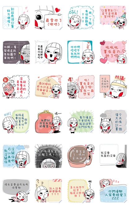 Ms. Big Message Stickers Line Sticker GIF & PNG Pack: Animated & Transparent No Background | WhatsApp Sticker