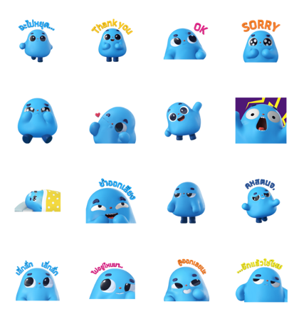 Nong Tua d Line Sticker GIF & PNG Pack: Animated & Transparent No Background | WhatsApp Sticker