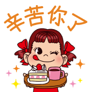 PEKO Conscientious Word Stickers Sticker for LINE & WhatsApp | ZIP: GIF & PNG