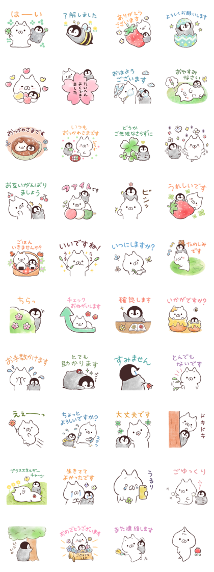 Penguin and Cat Days Friendly Greetings Line Sticker GIF & PNG Pack: Animated & Transparent No Background | WhatsApp Sticker