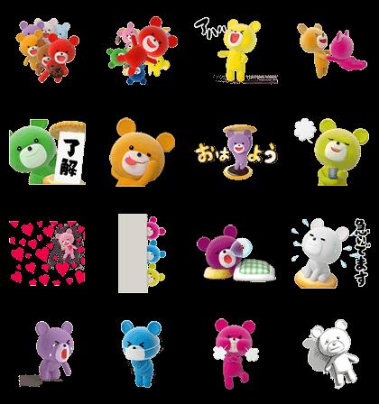 Petit Kuma Animated Stickers Line Sticker GIF & PNG Pack: Animated & Transparent No Background | WhatsApp Sticker