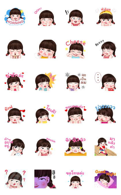 Phakkom Say Cheese! Line Sticker GIF & PNG Pack: Animated & Transparent No Background   WhatsApp Sticker