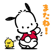 Pochacco: Animated Stickers Sticker for LINE & WhatsApp | ZIP: GIF & PNG