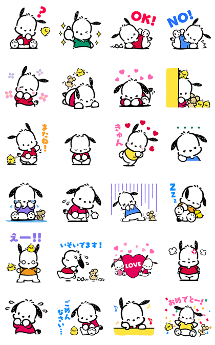 Pochacco: Animated Stickers Line Sticker GIF & PNG Pack: Animated & Transparent No Background | WhatsApp Sticker