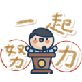 Polite Responses Music Stickers Sticker for LINE & WhatsApp | ZIP: GIF & PNG