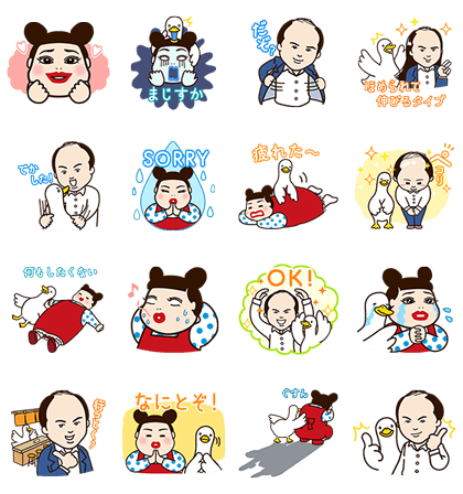 Popular Celebs × Aflac Line Sticker GIF & PNG Pack: Animated & Transparent No Background | WhatsApp Sticker