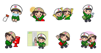 Postal Baby Doll - 17207 Line Sticker GIF & PNG Pack: Animated & Transparent No Background | WhatsApp Sticker