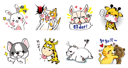 Puzzle'sHaveFunParty! Line Sticker GIF & PNG Pack: Animated & Transparent No Background   WhatsApp Sticker