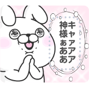 Rabbit 100% Message Stickers Sticker for LINE & WhatsApp | ZIP: GIF & PNG