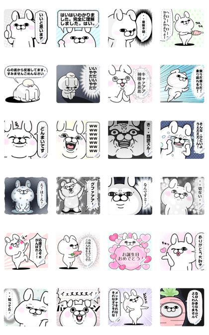 Rabbit 100% Message Stickers Line Sticker GIF & PNG Pack: Animated & Transparent No Background | WhatsApp Sticker