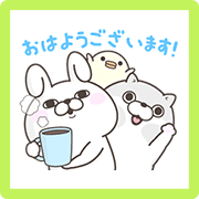 Rabbit 100% & Pals Friendly Greetings Sticker for LINE & WhatsApp | ZIP: GIF & PNG