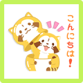 Rascal Friendly Greetings Sticker for LINE & WhatsApp | ZIP: GIF & PNG