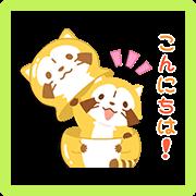 Rascal Friendly Greetings Sticker for LINE & WhatsApp | ZIP: GIF & PNG