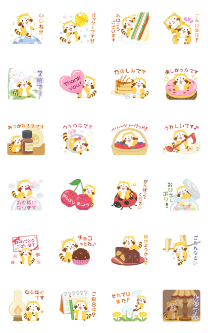 Rascal Friendly Greetings Line Sticker GIF & PNG Pack: Animated & Transparent No Background | WhatsApp Sticker