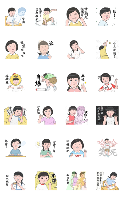 Record of Life: The Third Week Line Sticker GIF & PNG Pack: Animated & Transparent No Background | WhatsApp Sticker