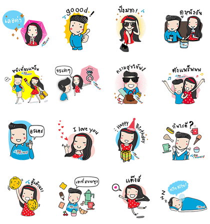 Reward your life Line Sticker GIF & PNG Pack: Animated & Transparent No Background | WhatsApp Sticker