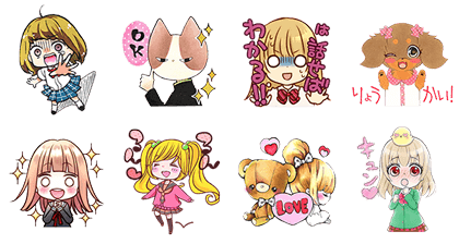 Ribon 60th Anniversary Stickers Vol. 1 Line Sticker GIF & PNG Pack: Animated & Transparent No Background | WhatsApp Sticker