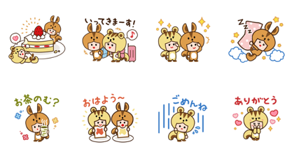 Rick and Sue Line Sticker GIF & PNG Pack: Animated & Transparent No Background | WhatsApp Sticker