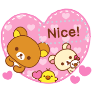 Rilakkuma Message Stickers Sticker for LINE & WhatsApp | ZIP: GIF & PNG