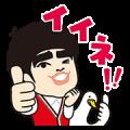 Ryo Kato × Aflac