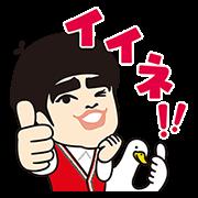 Ryo Kato × Aflac Sticker for LINE & WhatsApp | ZIP: GIF & PNG
