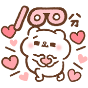 SONG SONG MEOW LOVE & SUPPORT Stickers Sticker for LINE & WhatsApp | ZIP: GIF & PNG