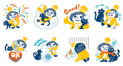 Shea Butter-Chan: Whipped Shea Version Line Sticker GIF & PNG Pack: Animated & Transparent No Background | WhatsApp Sticker