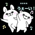 Shimamura × Rabbit and Bear 100% Sticker for LINE & WhatsApp | ZIP: GIF & PNG