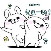 Shimamura × Rabbit and Bear 100% Sticker for LINE & WhatsApp | ZIP: GIF & PNG