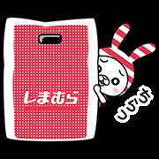 Shimausa Sticker for LINE & WhatsApp | ZIP: GIF & PNG