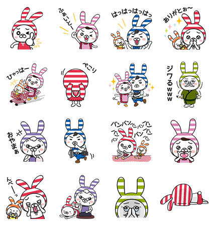 Shimausa Family Line Sticker GIF & PNG Pack: Animated & Transparent No Background | WhatsApp Sticker
