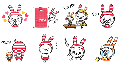 Shimausa Line Sticker GIF & PNG Pack: Animated & Transparent No Background | WhatsApp Sticker