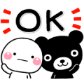 Shiromaru × Kurokuma-kun Sticker for LINE & WhatsApp | ZIP: GIF & PNG