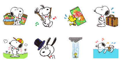 Snoopy × Pretz It's Go Time! Line Sticker GIF & PNG Pack: Animated & Transparent No Background | WhatsApp Sticker
