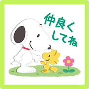 Snoopy Friendly Greetings Sticker for LINE & WhatsApp | ZIP: GIF & PNG