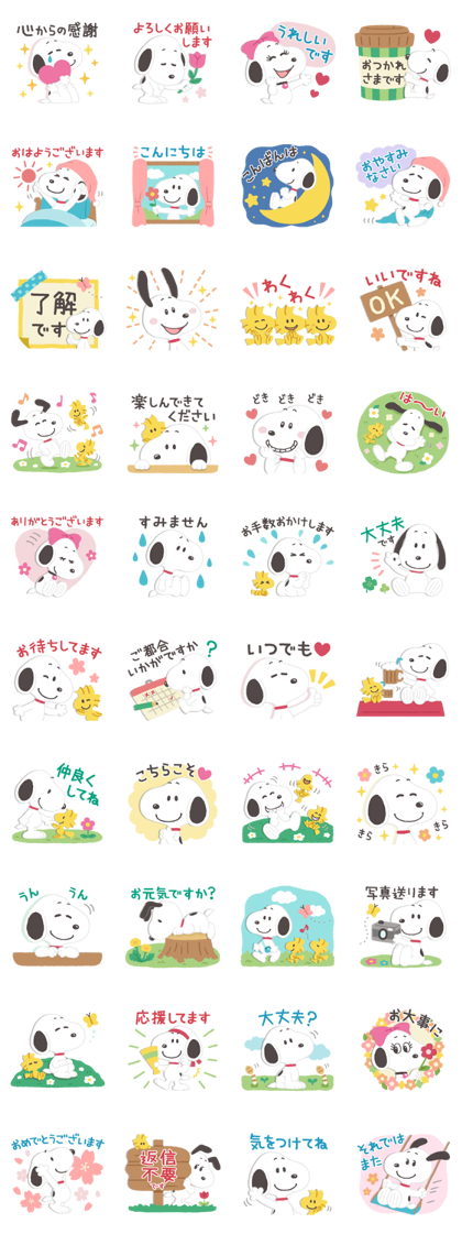 Snoopy Friendly Greetings Line Sticker GIF & PNG Pack: Animated & Transparent No Background | WhatsApp Sticker