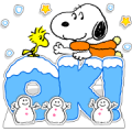 Snoopy Pop-Up Greeting Cards Sticker for LINE & WhatsApp | ZIP: GIF & PNG