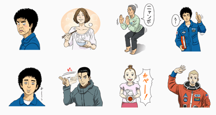 Space Brothers 2 Line Sticker GIF & PNG Pack: Animated & Transparent No Background | WhatsApp Sticker