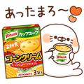 Stinging Tongue Seal & Knorr's® Hot Meal Sticker for LINE & WhatsApp | ZIP: GIF & PNG