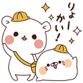 Stinging Tongue Seal and Invective Bear Sticker for LINE & WhatsApp | ZIP: GIF & PNG