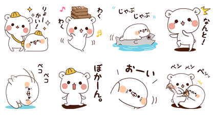 Stinging Tongue Seal and Invective Bear Line Sticker GIF & PNG Pack: Animated & Transparent No Background | WhatsApp Sticker