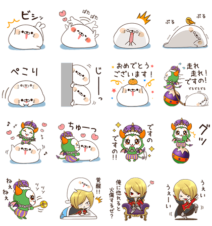 Stinging Tongue Seal x Summoners War Line Sticker GIF & PNG Pack: Animated & Transparent No Background   WhatsApp Sticker