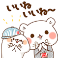 Stinging Tongue Seal + Vulgar bear × UNIQLO Sticker for LINE & WhatsApp | ZIP: GIF & PNG